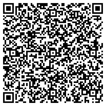 QR-код с контактной информацией организации КРИС АНАЛИТ ТОО