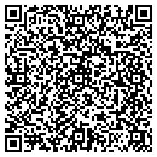 QR-код с контактной информацией организации РЕДАКЦИЯ МГ, ООО