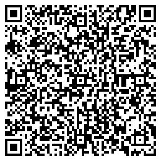 QR-код с контактной информацией организации ФИКС, ООО