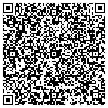 QR-код с контактной информацией организации КРИСТАЛ-ОСКЕМЕН ТОО