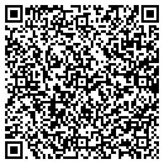 QR-код с контактной информацией организации АНТЕЙ МГ, ООО