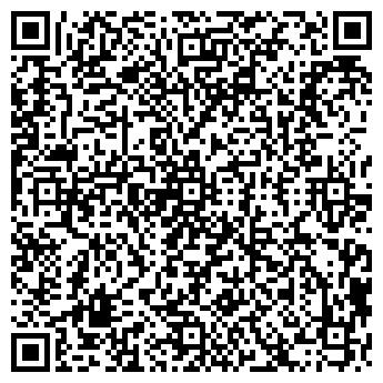 QR-код с контактной информацией организации ДИЗАЙН-ЦЕНТР, ЗАО