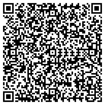 QR-код с контактной информацией организации ЕЛЕНА ФИРМА, ООО
