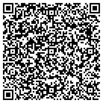 QR-код с контактной информацией организации ИНФО-БЛАНК, ООО