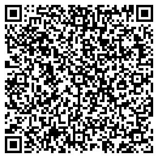 QR-код с контактной информацией организации МЕГА-ЛИСТ, ООО