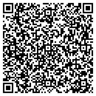 QR-код с контактной информацией организации ПРОФ-МЕДИА, ООО