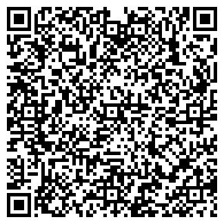 QR-код с контактной информацией организации ЛИНТЭК, ЗАО