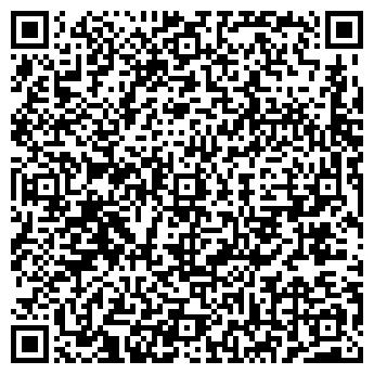 """QR-код с контактной информацией организации ООО """"ПК """"Ориус"""""""