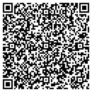 QR-код с контактной информацией организации НОВЫЙ ЛИДЕР