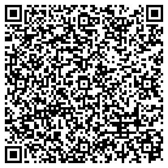 QR-код с контактной информацией организации ОТДЕЛ СОТОВОЙ СВЯЗИ