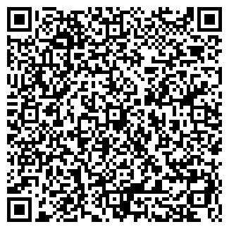 QR-код с контактной информацией организации ЭЛЕКТРОНИКА, ЗАО