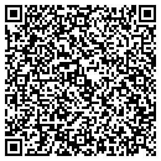 QR-код с контактной информацией организации ОБЛГАЗРЕМСТРОЙ
