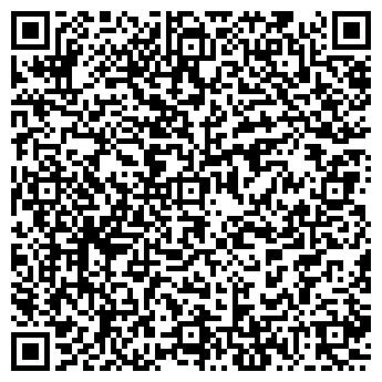 QR-код с контактной информацией организации СТРОЙЛЕГКОНСТРУКЦИЯ