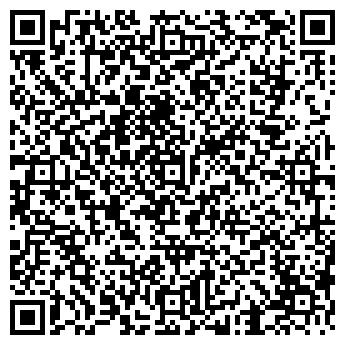 QR-код с контактной информацией организации СТРОИМ ВМЕСТЕ ЖСК