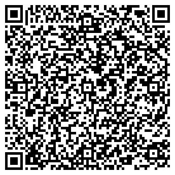 QR-код с контактной информацией организации КУНДЫЗ ТОО