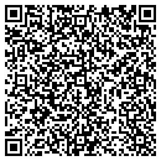 QR-код с контактной информацией организации КРЫЛАТЫЙ ЖСК