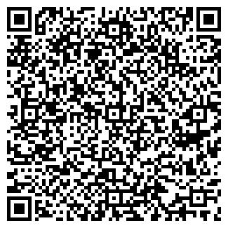 QR-код с контактной информацией организации МЕХЗЕМСТРОЙ, СУ, ОАО
