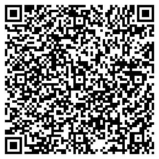QR-код с контактной информацией организации СТАГДОК
