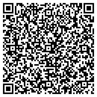 QR-код с контактной информацией организации ОАО ЭКССТРОЙМАШ