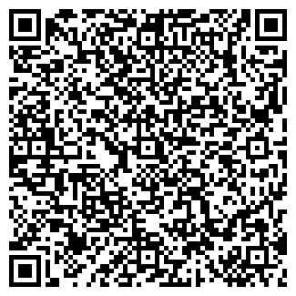 QR-код с контактной информацией организации НОВЫЙ АДРЕС