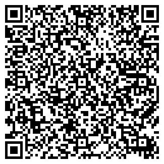 QR-код с контактной информацией организации ООО ЛИНО