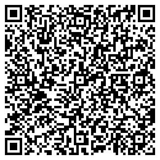 QR-код с контактной информацией организации КООПРЫНОКТОРГ