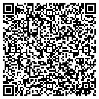 QR-код с контактной информацией организации ДОРСТРОЙ-1