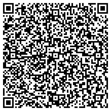 """QR-код с контактной информацией организации ООО УК """"ЖЭУ №6"""""""