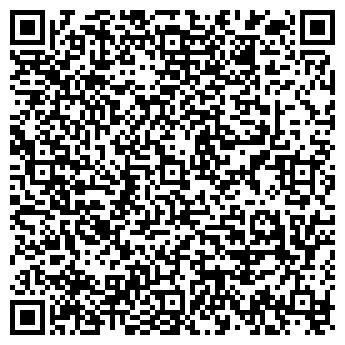QR-код с контактной информацией организации ЖЭУ № 11 МУ ЖКП № 6