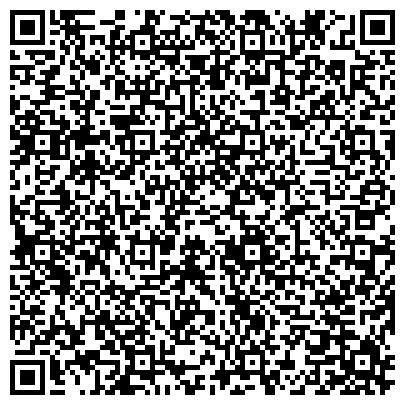 QR-код с контактной информацией организации «Центр реабилитации инвалидов и пожилых людей «Сосновый бор»