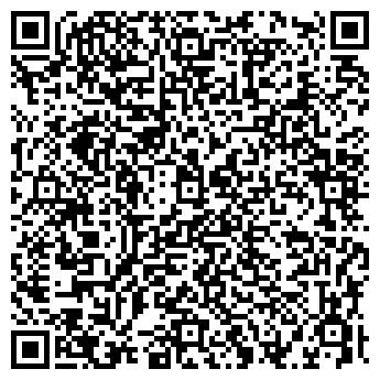 QR-код с контактной информацией организации ГИБДД УВД ГОРОДА