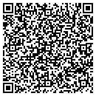 QR-код с контактной информацией организации МОСТ-99, ООО