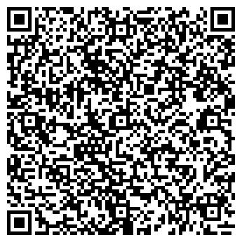 QR-код с контактной информацией организации ЛАКУС ТОО
