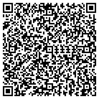QR-код с контактной информацией организации ЛЕВОЛ ТОО