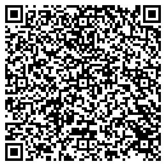 QR-код с контактной информацией организации Л`ЭТУАЛЬ