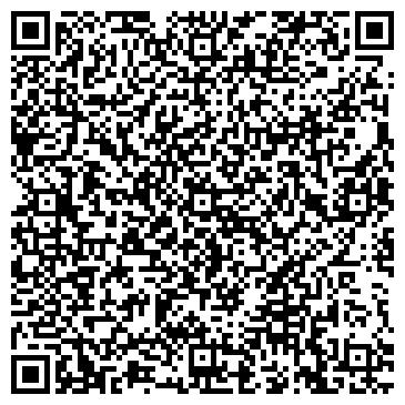 QR-код с контактной информацией организации ПОЛТЕРГЕЙСТ ОБЩЕСТВЕННАЯ ОРГАНИЗАЦИЯ