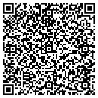QR-код с контактной информацией организации ПСИ-СТУДИЯ