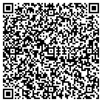 QR-код с контактной информацией организации ЛЕРА АТЕЛЬЕ