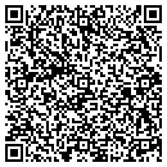 QR-код с контактной информацией организации САВОЙ