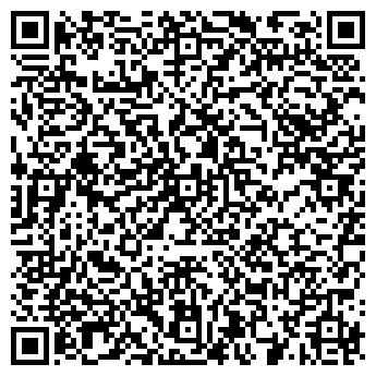 QR-код с контактной информацией организации ЛЕРКА ВК ТОО