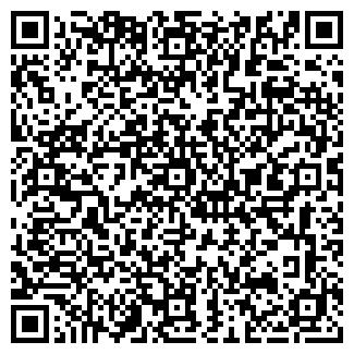 QR-код с контактной информацией организации № 8, МУП