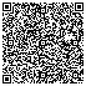 QR-код с контактной информацией организации № 24 ОВОЩИ-ФРУКТЫ, МУП
