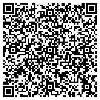 QR-код с контактной информацией организации ОСЕННИЙ ДАР, МУП