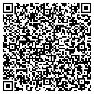 QR-код с контактной информацией организации ВКУСНОТЕЕВ