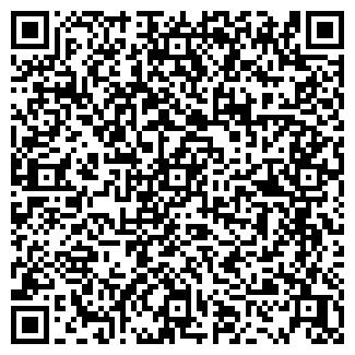 QR-код с контактной информацией организации № 18 МОЛОКО, ЗАО