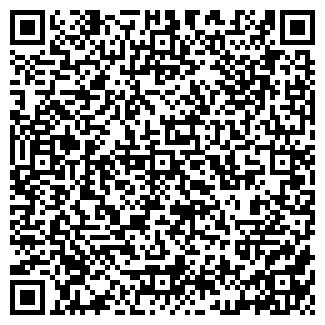 QR-код с контактной информацией организации № 38 ЗАО МОЛОКО