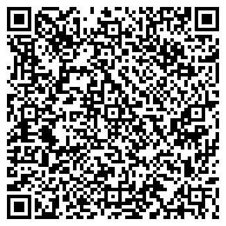 QR-код с контактной информацией организации № 54 ЗАО МОЛОКО
