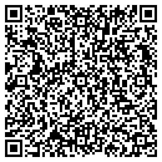 QR-код с контактной информацией организации № 75 МОЛОКО