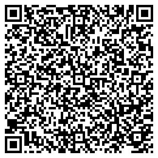 QR-код с контактной информацией организации № 97, ЗАО
