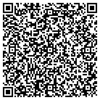 QR-код с контактной информацией организации ЛИГА ТОО